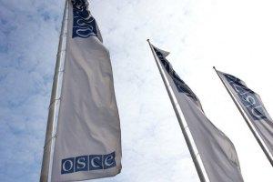 """ОБСЕ созывает экстренное заседание в связи с катастрофой """"Боинга"""""""
