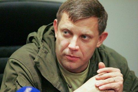 Рядом сдомом заложили взрывчатку, готовилось покушение— руководитель ДНР