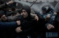 """Беркут"" и ""титушки"" дерутся с митингующими у здания Кабмина"