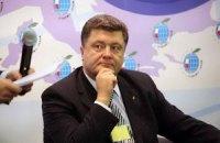 Петр Порошенко держит паузу