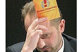 Штаб Ющенко считает медвежьей услугой поддержку со стороны Березовского