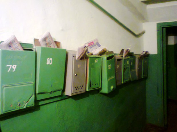 Ремонт почтового ящика своими руками 1