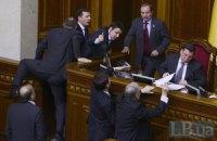 """Парламентское большинство не смогло протолкнуть очередное языковое """"покращення"""" (ДОБАВЛЕНЫ ФОТО)"""