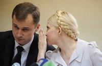 Адвокат Тимошенко просит отставки