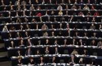 Европарламент рассмотрит безвизовый режим для Украины 5 сентября
