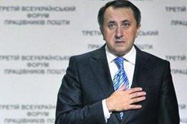 Данилишин предрекает Украине проблемы с сохранением территории