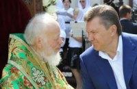 Янукович желает митрополиту Владимиру скорейшего выздоровления