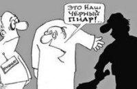 Три скандала для БЮТ и третья судимость для Януковича