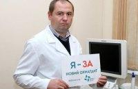 Игорь Ячник, реаниматолог, 35 лет