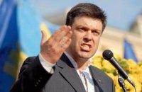 Тягнибок согласен с Тимошенко насчет вредности единого кандидата