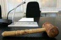 Судья, оштрафовавший пенсионерку за призывы против ПР, лишится своего кресла