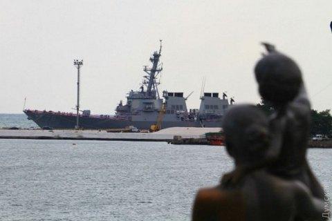 Жители Америки останутся вЧёрном море, невзирая напротесты столицы — ВМС США