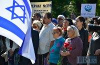 Где евреи, там вопрос