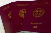 Франция: ИГ создает множество поддельных европейских паспортов 