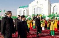 Февраль 2013 года, государственный визит Президента Виктора Януковича в Туркменистан, день второй