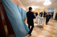 Съезд судьей не смог избрать членов ВККС