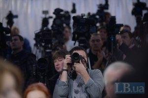 Кабмин не получил список российских СМИ, которым нужно прекратить аккредитацию