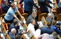 Рада приняла законопроект о бесплатном оздоровлении детей участников АТО