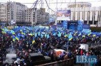 На Европейской площади собралось уже 10 тыс. сторонников ПР