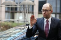 Яценюк предложил ликвидировать облгосадминистрации