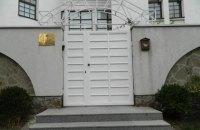 Посольство Ирака в Киеве в очередной раз стало жертвой лжеминера