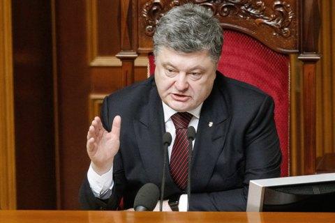 """Порошенко выступил за привлечение иностранных аудиторов к разработке законов по """"деофшоризации"""""""