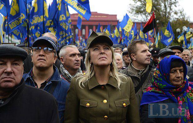 Мітинг Свободи на честь ветеранів ОУН УПА