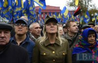 Годовщина УПА вывела на улицы тысячи националистов и десятки коммунистов