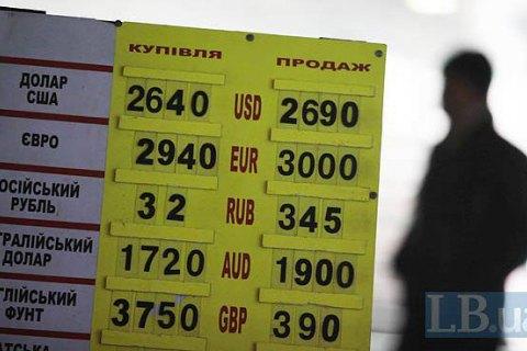 Курс НБУ на1сентября: официальный доллар взял планку в26 грн