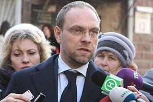 Власенко: власть пыталась манипулировать Квасьневским и Коксом