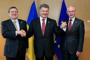 Соглашение об ассоциации с ЕС вступит в силу 1 ноября