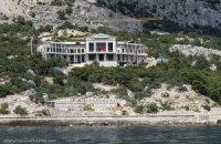 Крымская власть национализировала госдачи и резиденции