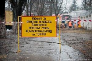 """В """"УДАРе"""" ужаснулись состоянием дорог в Киеве"""