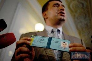Рыбак объявил о лишении Маркова депутатских полномочий
