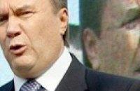 Янукович перепутал Черногорию и Косово