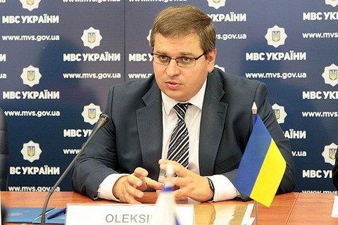 Кабмин Украины назначил госсекретарем МВД Тахтая
