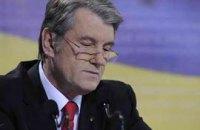 Ющенко устраивают старые анализы