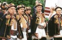 Москаль хочет сделать гуцульский региональным языком