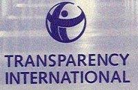 Правительство Украины признали одним из худших по показателю открытости