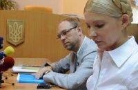 Киреев решил сначала допросить Тимошенко