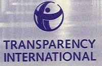 Представитель Transparency International покинул комитет Януковича