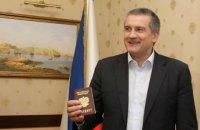 Аксенов утверждает, что нашел инвесторов в Крым в обход санкций