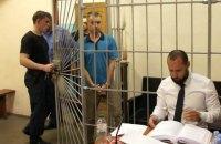 """Апелляционный суд отказался отменить арест и залог для экс-замглавы """"Нафтогаза"""" Кацубы"""