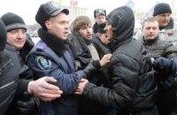 Прокуратура закликає молодь утриматися від акцій протесту