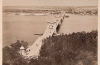 Киев 100 лет назад: фото из архива Нью-Йоркской публичной библиотеки