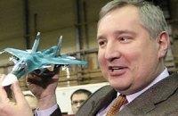 НАТО решило передать Украине вооружение из восточноевропейских стран, - Рогозин