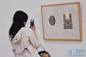 В Нацмузее открывается выставка выдающегося графика Якова Гнездовского