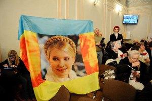 Спикер литовского сейма требует освобождения Тимошенко