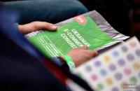Итоги Ukrainian E-Commerce Congress 2016: тренды, тенденции и прогнозы
