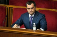 Пограничники не выпустили Захарченко из Украины
